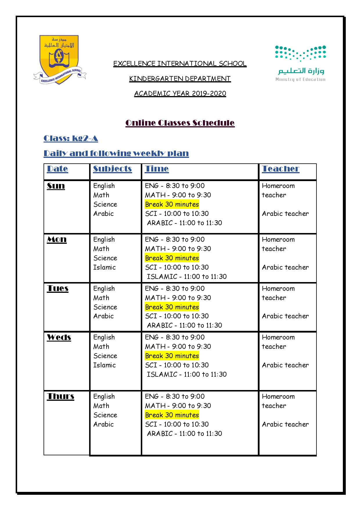 Online Classes Schedule 2 page 002 9c3cd