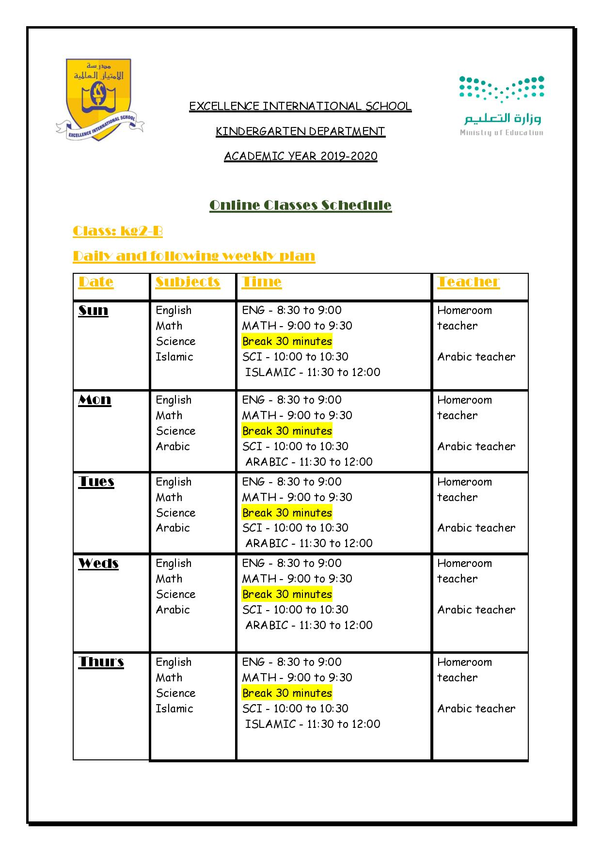 Online Classes Schedule 2 page 003 8fa12